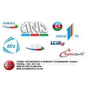 Азербайджанское спутниковое ТВ фото