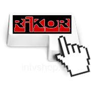 Регистрация Рикор ТВ фотография