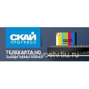 Установка Телекарта HD фото