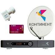 Комплект Континент ТВ HD с установкой фото