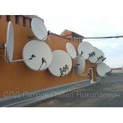 Установка, настройка спутниковых антенн фото