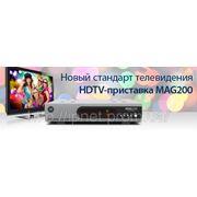 MAG 200 HDMI и Безлимитный Интернет фото