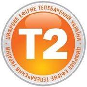 Цифровое телевидение Т2.