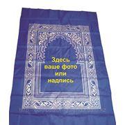 Фото, надписи, рисунки на молитвенных ковриках (жайнамаз) фото