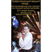 Свадьба в Смоленске и области. Тамада, музыка. фото