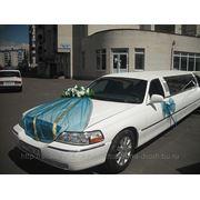 Свадебные украшения свадебного картежа фото