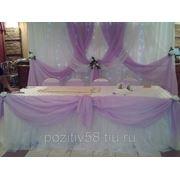 Тканевое оформление на свадьбу фото