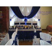 Декор.оформление зала на свадьбу фото