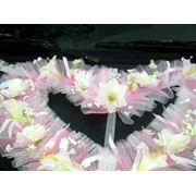 Украшение на капот свадебной машины «Сердце» фото