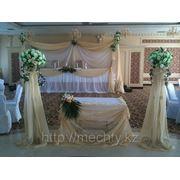 Оформление свадьбы и регистрации фото