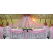 Свадебное оформление. Президум. Розовая волна. фото