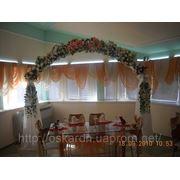 Свадебная арка в Донецке фото