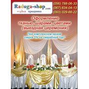 Драпировка тканью свадебного зала фото