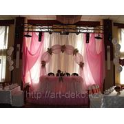 """Стол молодоженов """" Розовая арка на дуге """" фото"""