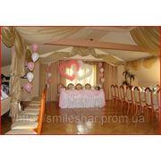 Дизайн №12 (комплексное украшение зала, как на фото) фото