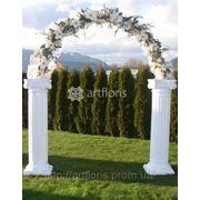 Аренда арки на колоннах, прокат свадебной арки на колоннах