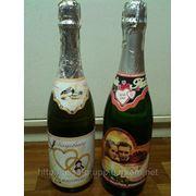 Шампанское свадебное юбилейное праздничное фото