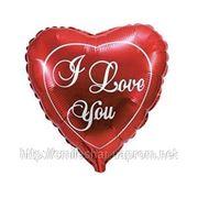 Большой шар-сердце класический,I LOVE YOU, надутый гелием. фото