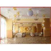 Дизайн №27 (комплексное украшение зала, как на фото) фото