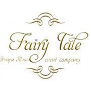 «Свадебная школа» от компании «Fairy Tale», Запорожье фото