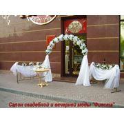 Оформление свадьбы, свадебная арка фото