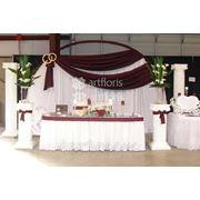 Свадебное оформление президиума молодоженов, прокат декора для президиума Элит фото