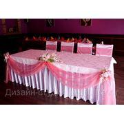 Оформление свадебного стола, скатерти для столов, фуршетные юбки фото