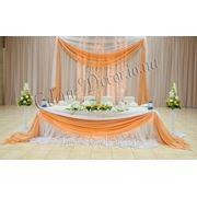 Украшение свадебного стола молодых. фото