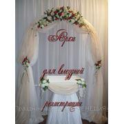 Выездная регистрация брака в Омске. http://www.veneciya-omsk.com/выездная-регистрация-брака/ фото