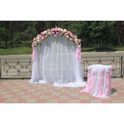 Свадебная арка Пион фото