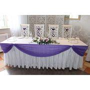 Оформление стола молодоженов Фиолет фото