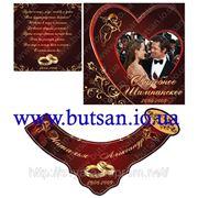 Наклейка, этикетка на свадебное шампанское фото