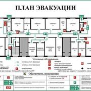 """ТОО """"Absolut Security"""", Разработка планов эвакуации при пожаре фото"""