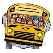 Заказ автобуса для школьников фото