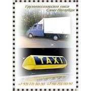 Грузопассажирское такси фото