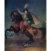 Конный портрет кн. Б. Н. Юсупова художник Антуан Жан Гро копия фото