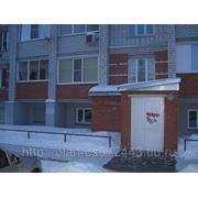 Офис ул. Новгородская 4б фото