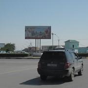 Реклама на билбордах в актау напротив рынка Русказ фото