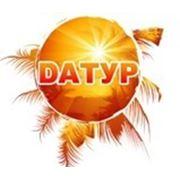 Горящие туры и путёвки от Датур фото