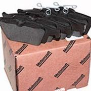Колодки тормозные задние FORD 1753860/1809259 фото