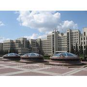 Витебск - Минск