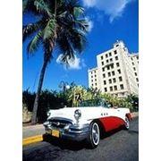 Тур на Кубу «Горящие туры на Кубу» фото