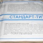 Натрий тиосульфат (серноватистокислый) 0,1Н фото