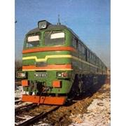 Тепловоз типа М-62 фото