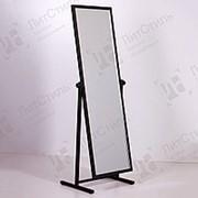 Зеркало напольное для примерки в полный рост, широкое, на регулируемых ножках Т-150-48(черн) фото