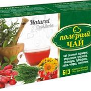 АНТИГИПЕРТОН (зеленый) Полезный чай 25ф/п * 2г фото