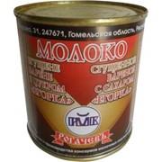 Молоко сгущенное вареное с сахаром Егорка 380 г Рогачев фото