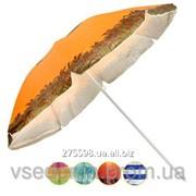 Пляжный зонт 2м Anti - UF фото