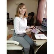 Консультация психолога онлайн фото