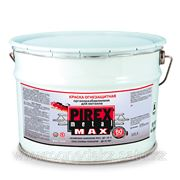 """PIREX METAL MAX"" огнезащита, для, металла, зима до -20с* фото"